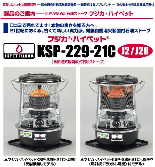 http://fujika.co.jp/